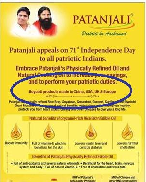 Patanjali_Advert