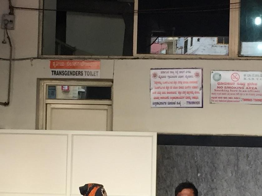 Transgender_toilet_Bangalore